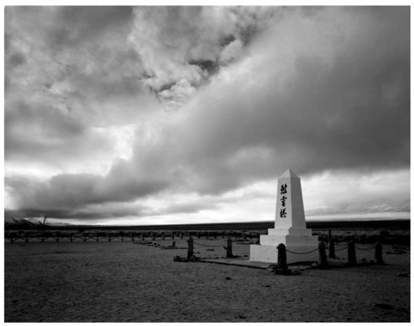 monument_2_600w